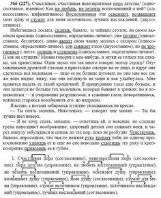 Гдз по геометрии класса.п.ершова, в.в.голобородько, а.с.ершов