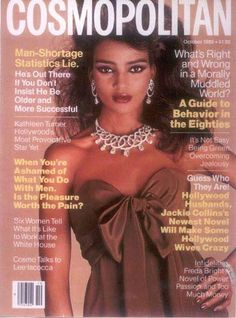 "1984 COSMOPOLITAN MAGAZINE | ... 1984"" ""Miss World Continental Queen of Africa 1984"" and Yves Saint"