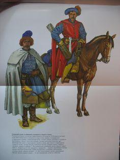 Kozak first quarter of the 17th century