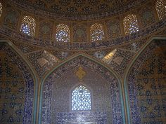 Sheikh Lotf Allah mosque - side of dome and windows - Sheikh Lotfollah Mosque - Wikipedia, the free encyclopedia