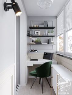 'Work from home' is the current mantra across a large part of the world. So today we have simple steps to help you achieve an organised home office. Small Home Offices, Home Office Space, Home Office Decor, Home Decor, Office Nook, Apartment Balcony Decorating, Apartment Design, Office Interior Design, Office Interiors