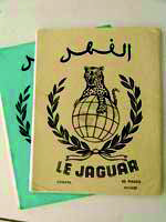 Brand Your Morocco     Les marques anciennes