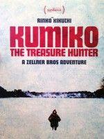 Kumiko Hazine Avcısı [2014] Filmi 720p Full HD izle - http://www.sinematutkusu.com/kumiko-hazine-avcisi-2014-filmi-720p-full-hd-izle.html