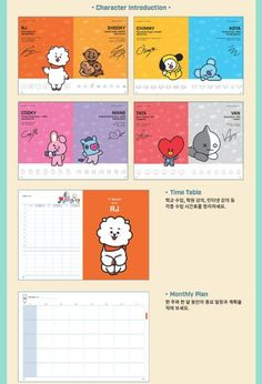 Product Information Product : Study Planner Pre-Order benefits : 2 sheets of stickers of character within book / 304 pages Kpop Logos, Kpop Diy, Bts Birthdays, Planner Sheets, Korean Stationery, Study Planner, Digital Journal, Journal Aesthetic, Bts Drawings