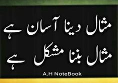 True !!  A.H