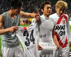 SAPPORO 1:2 URAWA  2012/3/24 Urawa Red Diamonds, Urawa Reds, Sapporo, Sports, Fashion, Hs Sports, Moda, Fashion Styles, Sport