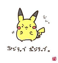 Pikachu (by ほたてぃーの, Pixiv Id 2895852)