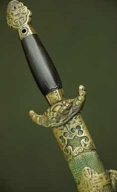 Short Sword  Dated: probably 18th century Culture: Chinese