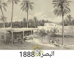 Basrah, south of - Funny Vintage Photos, Vintage Humor, Baghdad Iraq, Mirror Image, Historical Pictures, History Books, World Cultures, Old Photos, Funny Animals