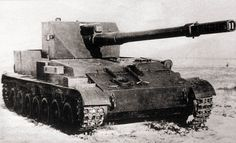 The Object 116 or SU-152P, a lightly armoured chassis carrying the M-53 152.4 mm gun in a turret.