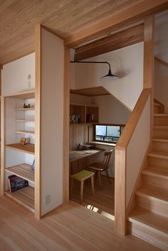わが家の書斎は特等席 in 2020 Home Room Design, Small House Design, Home Office Design, Home Office Decor, Home Interior Design, Home Decor, Small Home Offices, Dream Rooms, House Rooms