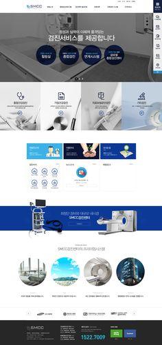 Website Layout, Web Layout, Layout Design, Web Colors, Site Design, Ui Ux Design, Web 1, First Page, Contents