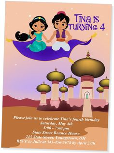 Princess Jasmine From Aladdin Birthday Party Invitation From My Paper  Garden On Etsy Https:/