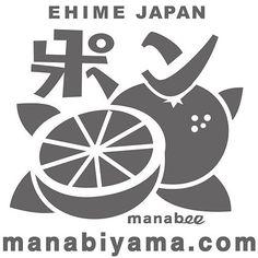 誰でも見たことがあるはずの! #ポンジュース #愛媛 #pom-jui... http://manabiyama.tumblr.com/post/170249359264/誰でも見たことがあるはずの-ポンジュース-愛媛-pom-juice-ehime by http://apple.co/2dnTlwE