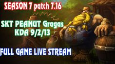 SKT Peanut Gragas vs Kayn Jungle season 7 KDA 9/2/13 Full Game part 5 Game Live Stream, Season 7, Games, Youtube, Movie Posters, Film Poster, Gaming, Youtubers, Plays