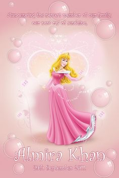 Its for the Beautiful Cute Little Princess!