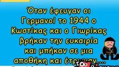 Ανέκδοτο: Κατεβαίνει ο Κωστίκας στην Αθήνα και όπως βγαίνει απ΄το τρένο του δίνουν φυλλάδιο… – Τα Καθάρματα