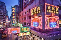 HK Neon Signs #03, Hong Kong, 2014