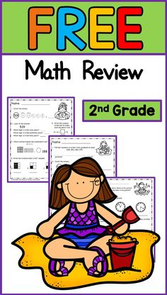 Math for second grade--math spiral review freebie--great for homework--telling time, fractions, place value, counting money, geometry, comparing numbers, and more