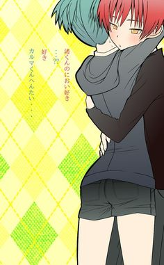 Read Tododeku from the story Yaoi/Anime pics by sushiandtea (APH_Cecilia) with reads. Anime: My Hero Academia Ship: Todoroki. Karma Y Nagisa, Karma Kun, Anime Meme, Manga Anime, Yandere, Koro Sensei, Anime Traps, Nagisa Shiota, Levi X Eren