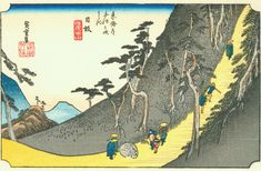 Hiroshige26 nissaka - 東海道五十三次 (浮世絵) - Wikipedia
