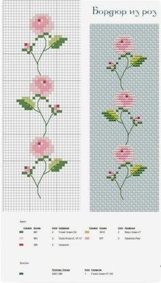 Cross Stitch Bookmarks, Mini Cross Stitch, Simple Cross Stitch, Cross Stitch Borders, Cross Stitch Rose, Cross Stitch Flowers, Cross Stitch Designs, Cross Stitching, Cross Stitch Embroidery