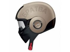 Shark Raw Soyouz beige noir mat. Casque jet shark casque scooter moto