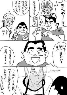 あづら@低浮上 (@ninagawaPDL) さんの漫画   50作目   ツイコミ(仮) Conan Comics, Detective, Peanuts Comics, Eye Candy, Shit Happens, Manga, Drawings, Anime, Manga Anime