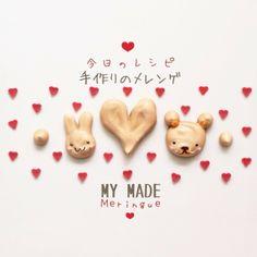 My Made : Sweet Merigue — IG @songsweetsong , @sweetenupcafe