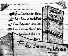 #FreeIranianSoldiers pic.twitter.com/FQAf2Uugel