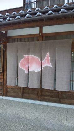 Norwn in Japan Noren Curtains, Door Curtains, Japanese Textiles, Japanese Fabric, Japan Branding, Room Deviders, Japan Architecture, Window Dressings, Shop Plans