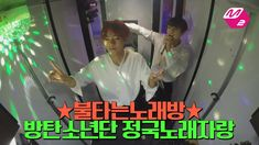 [M2]☆Burning Karaoke☆BTS_BANG BANG BANG -- same feeling when jamming up to Bigbang's songs XD GAWD! Inner VIP released with these two XD