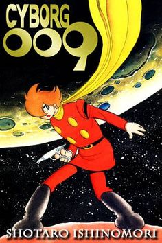 Shotaro Ishinomori Manga Catalog Licensed by Comixology