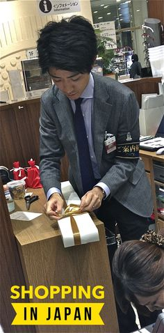 """Tip: in Japan, all purchases will be exquisitely wrapped but say """"gift please"""" and suddenly your purchase will packaged like a work of art. My $25 umbrella came with its own box and canvas sling bag to carry the box!"""