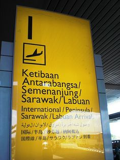 Cool Airport Kota Kinabalu photos - http://malaysiamegatravel.com/cool-airport-kota-kinabalu-photos/