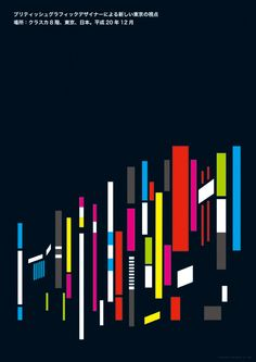 Poster: How Very Tokyo. Robbie Mahoney, Graphic Thought Facility. 2009