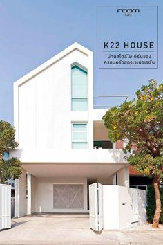 Modern Townhouse, Townhouse Designs, House Cladding, Facade House, Roof Architecture, Residential Architecture, Small House Design, Modern House Design, Modern Tropical House
