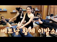 cool  베트남 황제 이발소에서 천국을 맛보다! | Barbershop Services with Beautiful Girl in Vietnam