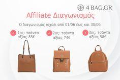 Affiliate διαγωνισμός 4bag! Κερδίστε 3 επώνυμες τσάντες συνολικής αξίας 217€! - ΤΣΑΝΤΕΣ 4Bag.gr