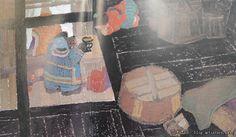 """相约杭州""中国儿童插画师,蔡皋老师 - ""相约杭州""中国插画师的文集 - 博客(聚艺厅) - 艺术国际 Artintern.net  CAI GAO Illustrators, Asia, Painting, Painting Art, Paintings, Paint, Draw, Illustrations"