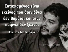 Soul Quotes, Happy Quotes, Positive Quotes, Life Quotes, Big Words, Greek Words, Unique Quotes, Inspirational Quotes, Favorite Quotes