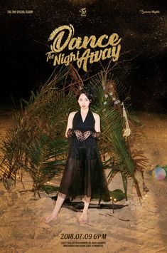 TWICE THE 2ND SPECIAL ALBUM Summer Nights #Nayeon Dance The Night Away 2018.07.09 6PM