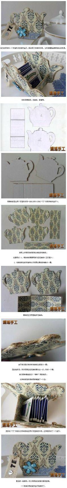 Diy cardboard waste utilization funny teabag box http://www.yaoyao88.net/Class.asp?ID=33