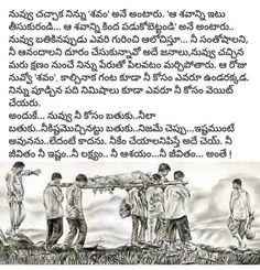 Quotations, Qoutes, Life Quotes, Telugu Jokes, Telugu Inspirational Quotes, Chanakya Quotes, English Quotes, Positive Thoughts, English Language