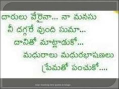 """heart touching love quotes in telugu   YouTube - http://positivelifemagazine.com/heart-touching-love-quotes-in-telugu-youtube/ http://img.youtube.com/vi/1yWZfr-V0lM/0.jpg  heart touching scene. Learn more Please follow and like us:  var addthis_config =   url: """""""",  title: """""""""""