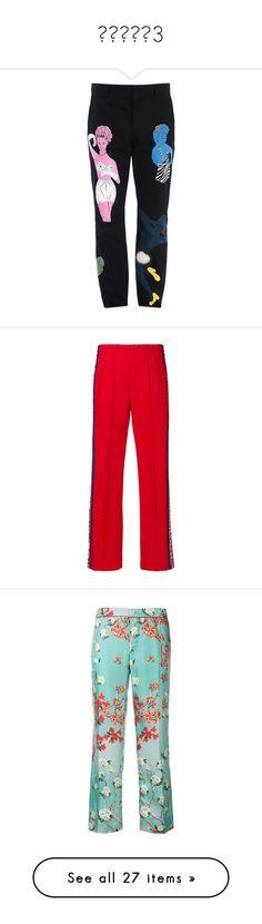 """брюки3"" by transtetik ❤ liked on Polyvore featuring men's fashion, men's clothing, men's pants, men's casual pants, black, mens zip off pants, mens zipper pants, mens formal pants, activewear and activewear pants"