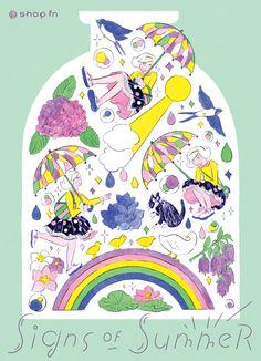 Japan Illustration, Illustration Blume, Illustration Art Drawing, Digital Illustration, Isometric Art, Buch Design, Booklet Design, Fairytale Art, Packaging