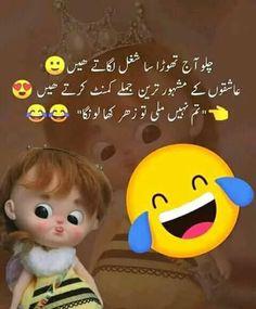 Love Quotes In Urdu, Funny Quotes In Urdu, Snap Quotes, Best Quotes, Fun Quotes, Girl Hand Pic, Girls Hand, Cute Quotes For Girls, Girl Quotes