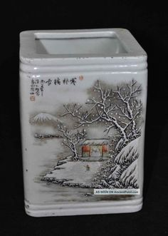 CHINESE BRUSH POTS | Chinese Porcelain Brush Pot With Painting, Poem And Seal Mark. Brush ...