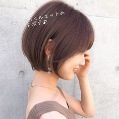 Cute Hairstyles For Short Hair, Bob Hairstyles, Short Hair Styles, Beauty Skin, Hair Beauty, Medium Cut, Hair Arrange, Japanese Hairstyle, Haircut And Color